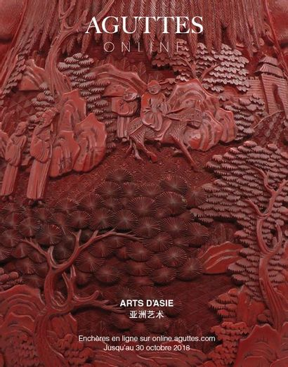 ONLINE ONLY : Arts d'Asie