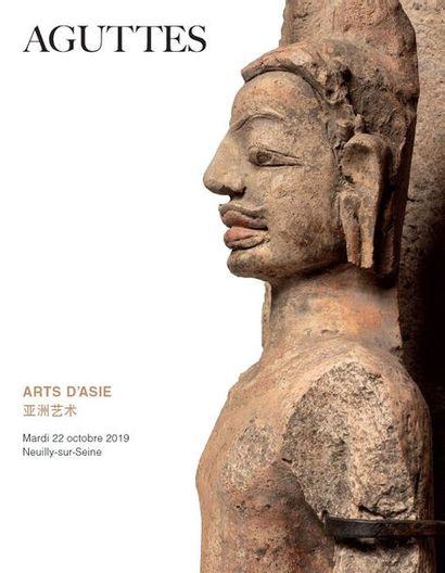 Arts d'Asie, africain, océanien, et chinois