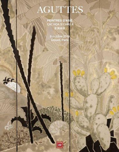 PEINTRES D'ASIE CÁC HỌA SĨ CHÂU Á 亚洲画家 (22)