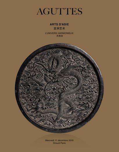 ARTS OF ASIA 亚洲艺术 THE HARMONIOUS UNIVERSE 天地合