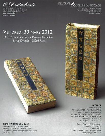 Exceptionnel album calligraphié par l'Empereur