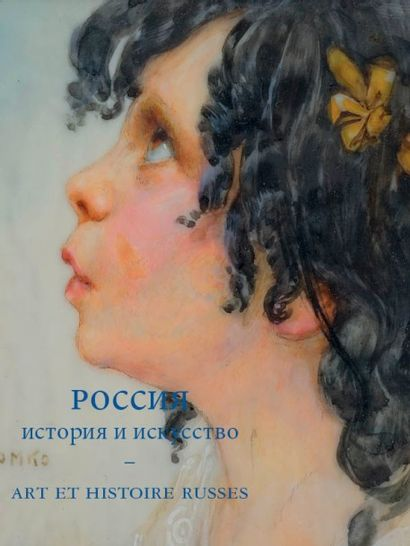 ART ET HISTOIRE RUSSES