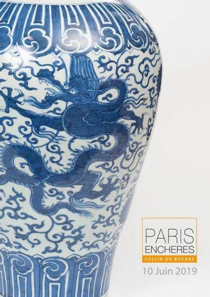 ART D'ASIE - CHINE - JAPON