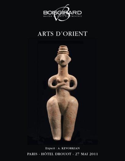 ARTS DE L'ISLAM - ARCHÉOLOGIE