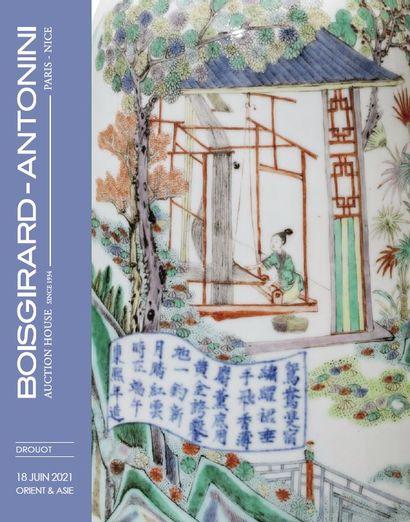 - SEMAINE DE L'ART ASIATIQUE - ARTS D'ORIENT, D'ASIE ET D'AILLEURS & Collection de M. X