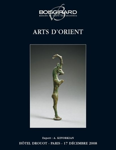 ARTS D'ORIENT, ARCHÉOLOGIE, ARTS DE L'ISLAM