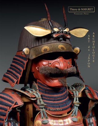 Art du Japon & Archéologie