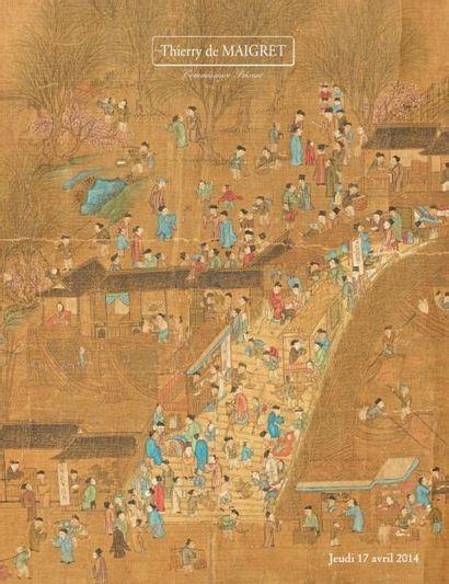 Art d'Asie, Céramique Européenne, Afrique et Océanie, Art de l'Islam