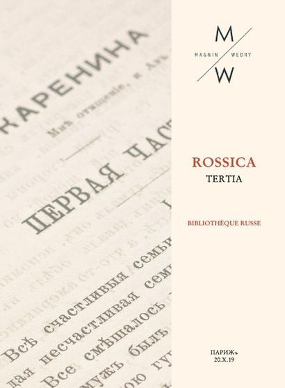 BIBLIOTHÈQUE RUSSE