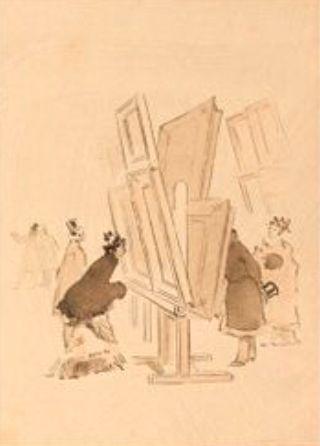 VENTE CLASSIQUE : LIVRES - TABLEAUX – OBJETS D'ART ET D'AMEUBLEMENT - MOBILIER