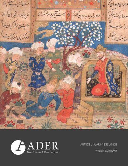 ART DE L'ISLAM ET DE L'INDE - VENTE EN PRÉPARATION (date fictive)