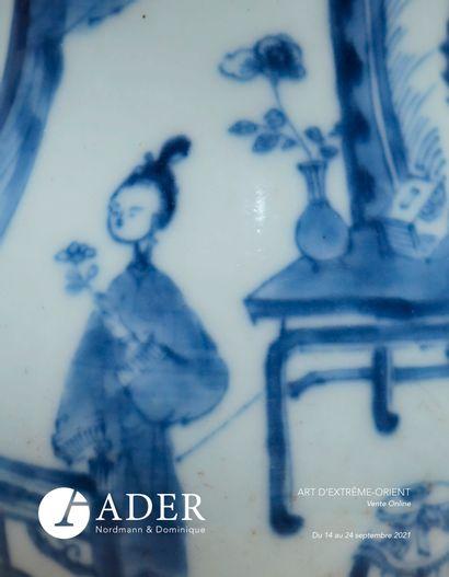 ASIA TRIP - FAR EASTERN ART ONLINE - SEPTEMBER 14 TO 24