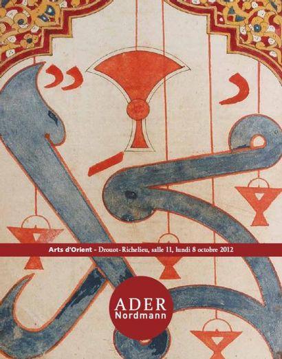 Art d'Orient, collection de M. X - Archéologie