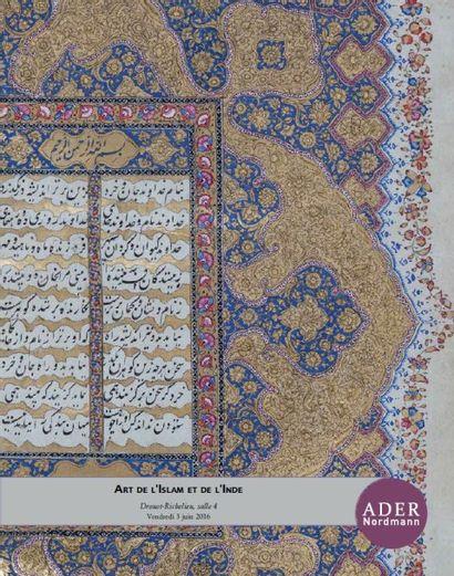 Art de l'Islam & de l'Inde