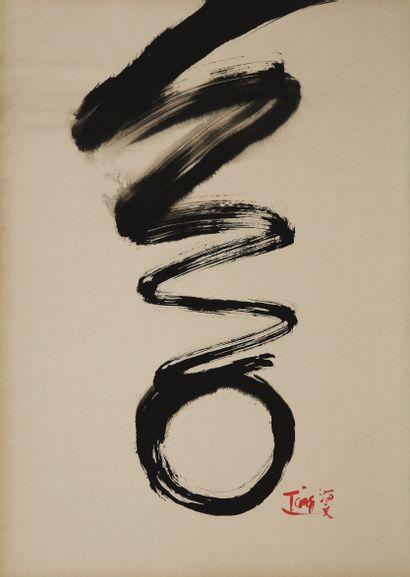 T'ANG Haywen (1927-1991) & XXème Siècle
