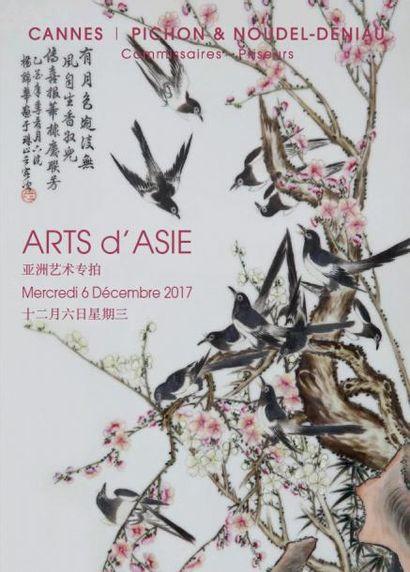 Asie - Asian Sale