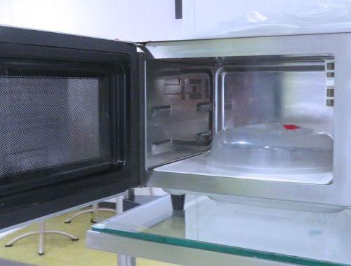 FOUR MICRO ONDE PROFESSIONNEL 1000 WATTS DE MARQUE MENUMASTER COMMERCIAL MODELE …